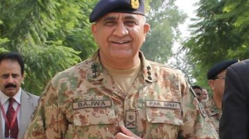 who-is-gen-javed-bajwa