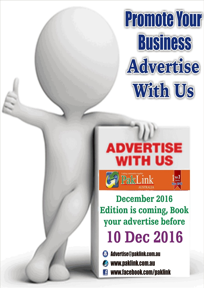 advertise-with-us-december-2016