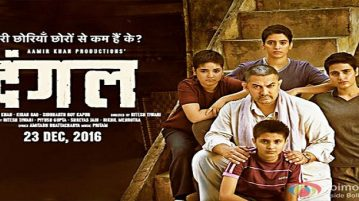 paklink-aamir-khans-dangal-trailer-1