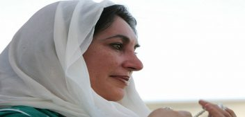 Benazir Leadership Program launched at Harvard University
